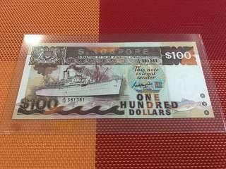 Ship $100 Fancy No - 381381