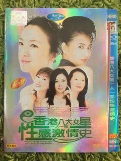 DVD 8 IN 1 MOVIE: HONG KONG ACTRESS BEAUTY COLLECTION (1 disc)