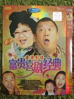 DVD 8 IN 1 MOVIE: HONG KONG COMEDY FILM COLLECTION (1disc)