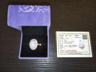 🚚 天然紫羅蘭翡翠戒指