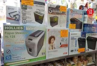Hollistics HL125 商用碎紙機 12張A4紙電動碎紙機 paper shredder