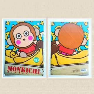 Osaru No Monkichi OM 馬騮仔 Banana A4 File