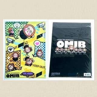 Osaru No Monkichi OM 馬騮仔 OMIB A4 File