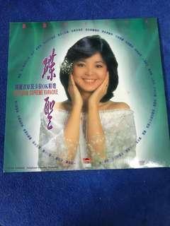 Teresa Teng Laser Disc