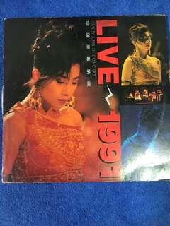 Sandy Lam live Laser Disc