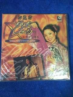 Teresa Teng 's hokkien songs Laser Disc