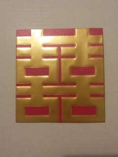 Red Gold Double Joy Square Red Pockets 正方形金字紅底[囍]字利是封