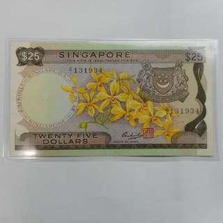 singapore $25 orchid series z/1 replacement note