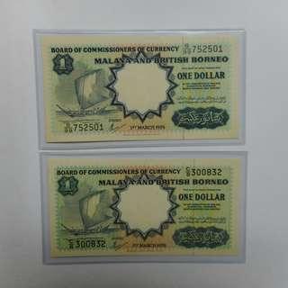 malaya 1959 $1 unc / aunc, 2 pieces for $130
