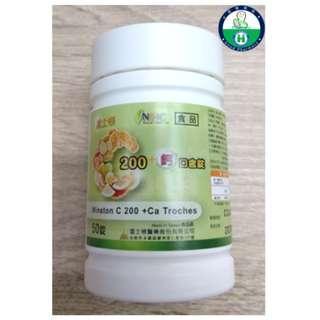 (溫士頓) - C200 mg +鈣口含錠 (50錠)