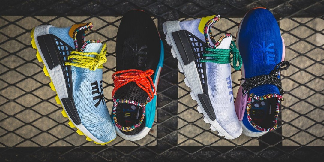 231e2ddd Adidas NMD Human Race* Inspiration Pack, Men's Fashion, Footwear ...