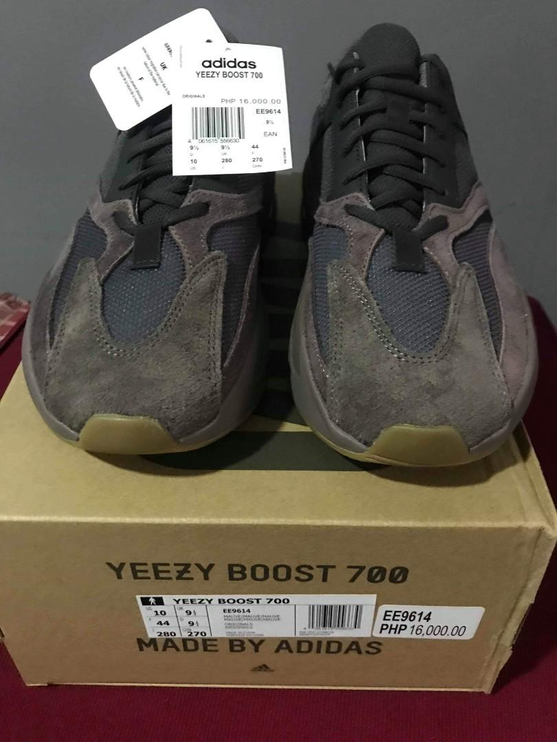 Adidas Yeezy 700 Mauve, Men's Fashion