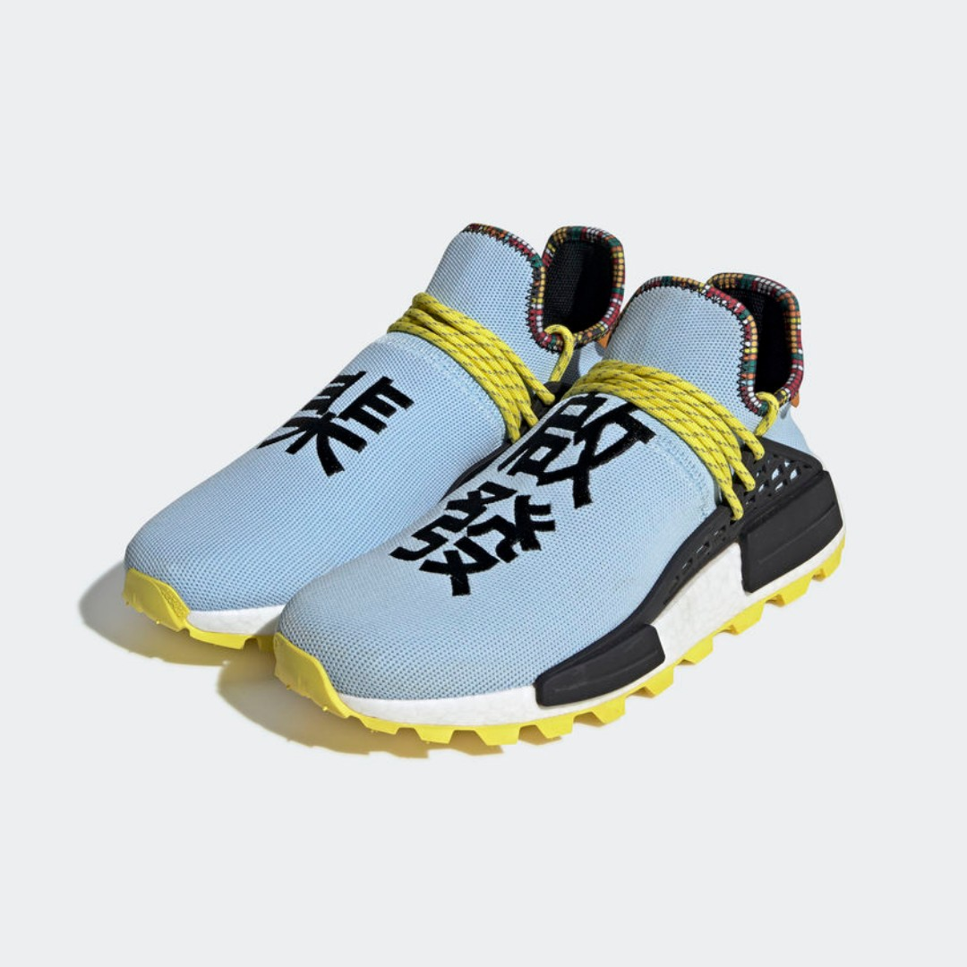 5d5f8ee2429e5 Carousell의 Authentic Pharrell x Adidas NMD Human Race  Inspiration ...