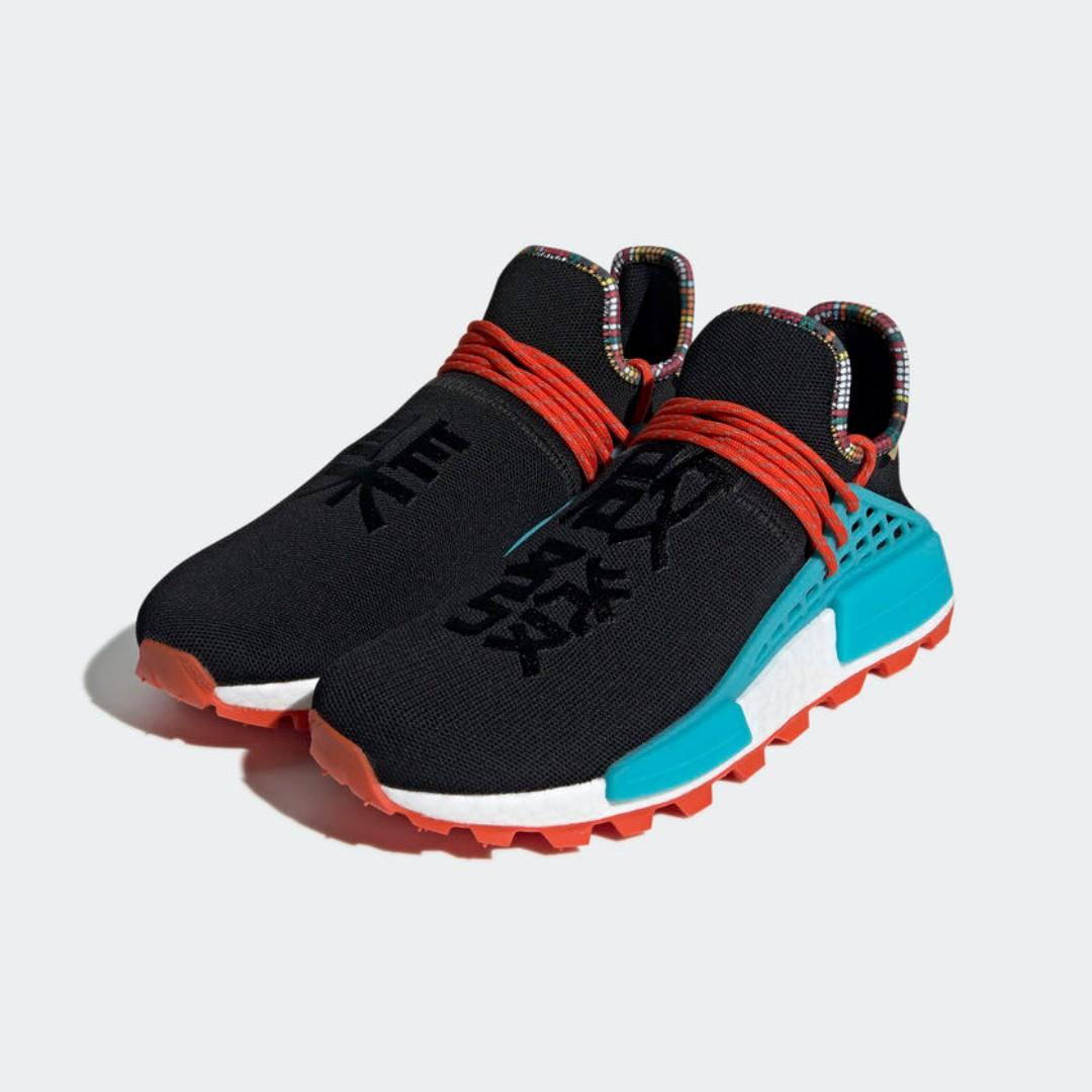 Adidas Pharrell Human Race Nmd Multicolor Ten Feet