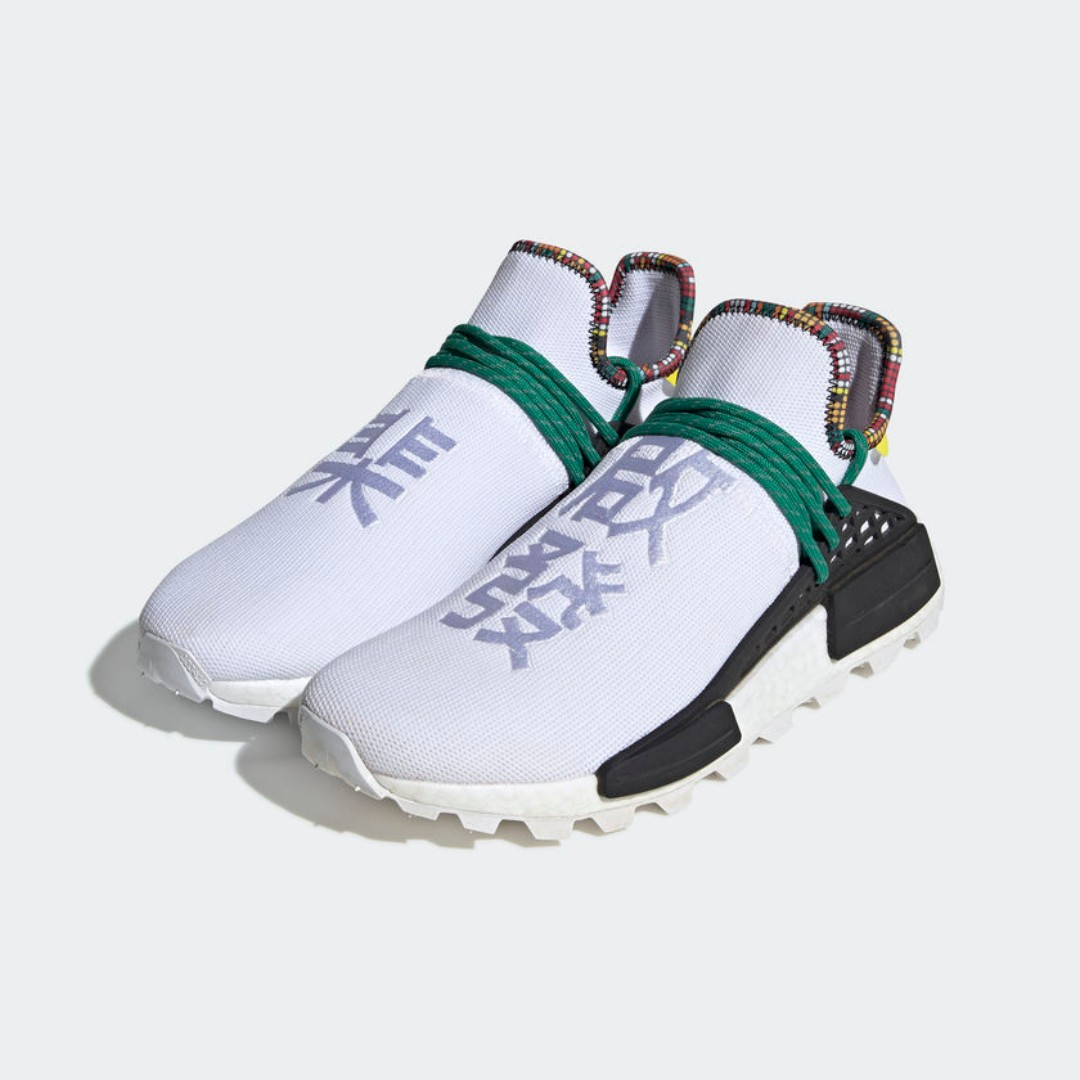 b810dcba9 Authentic Pharrell x Adidas NMD Human Race  Inspiration Pack  Medium ...