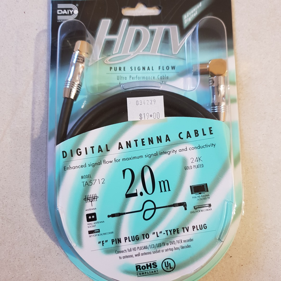 Daiyo Digital Antenna Cable