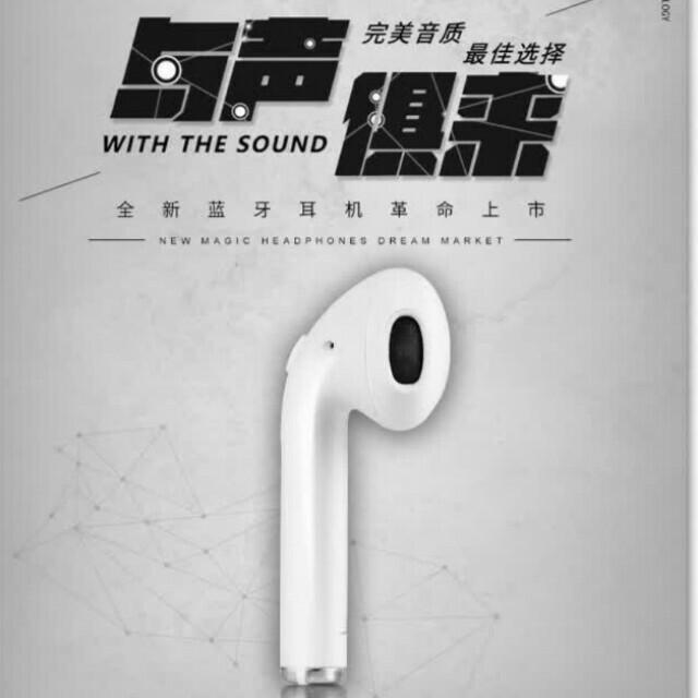 i7 Cam Bluetooth headset