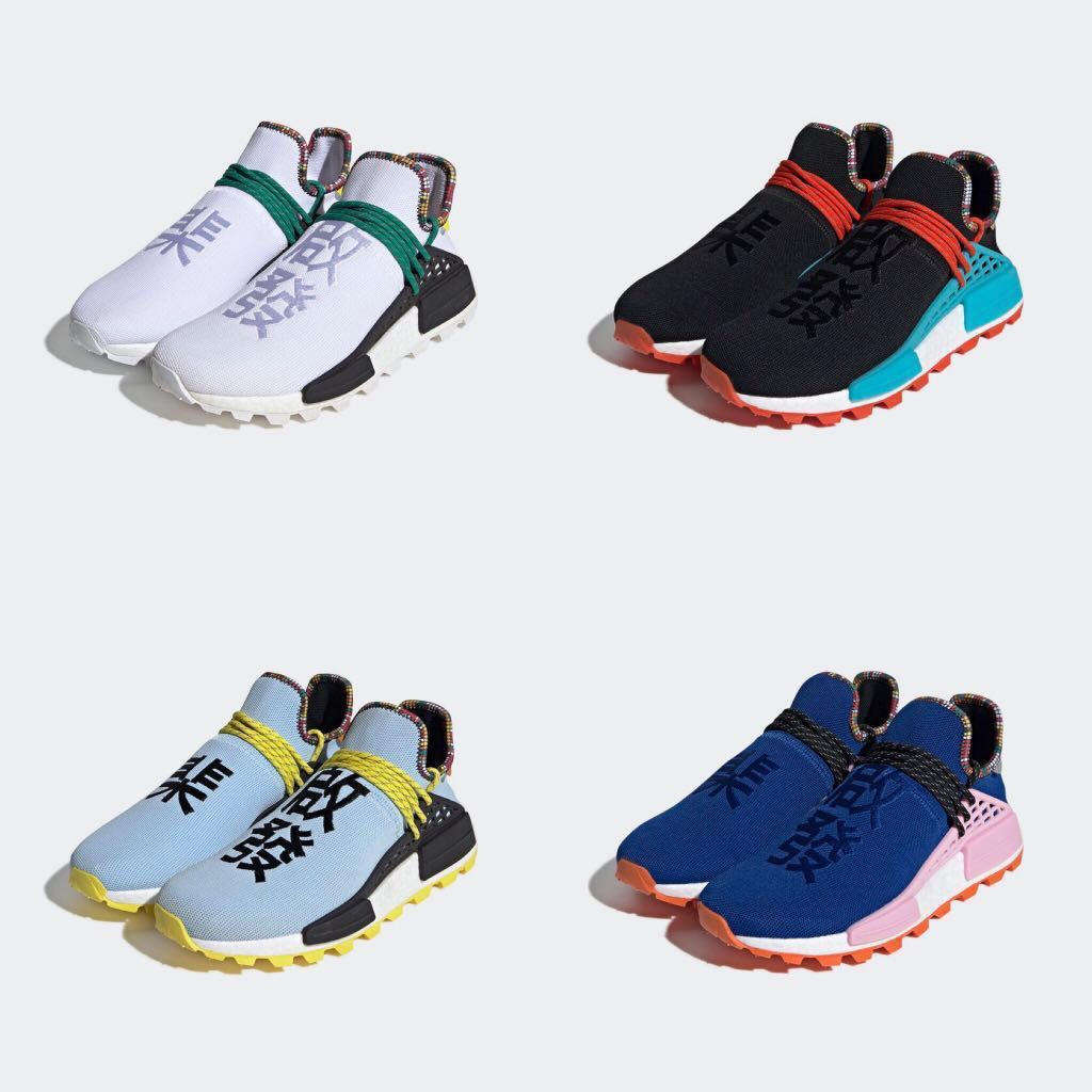 e70d612c09532 PO  Adidas x Pharrell Williams Human Race NMD HU Inspiration Pack ...