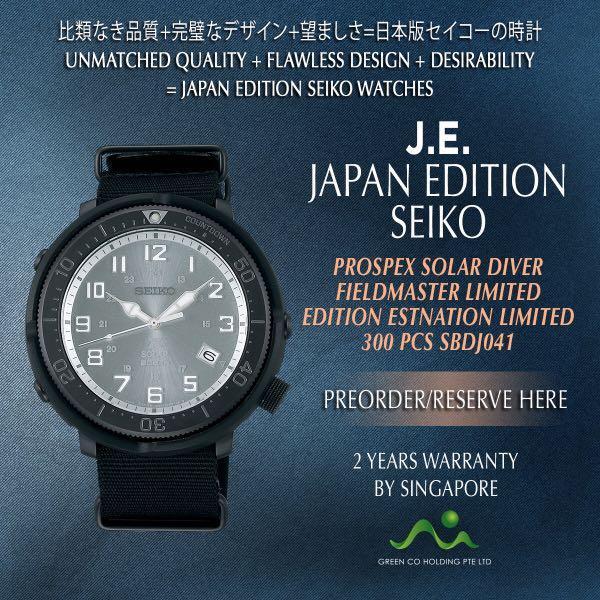 super popular c3886 25f91 SEIKO JAPAN EDITION PROSPEX FIELDMASTER LIMITED EDITION ...