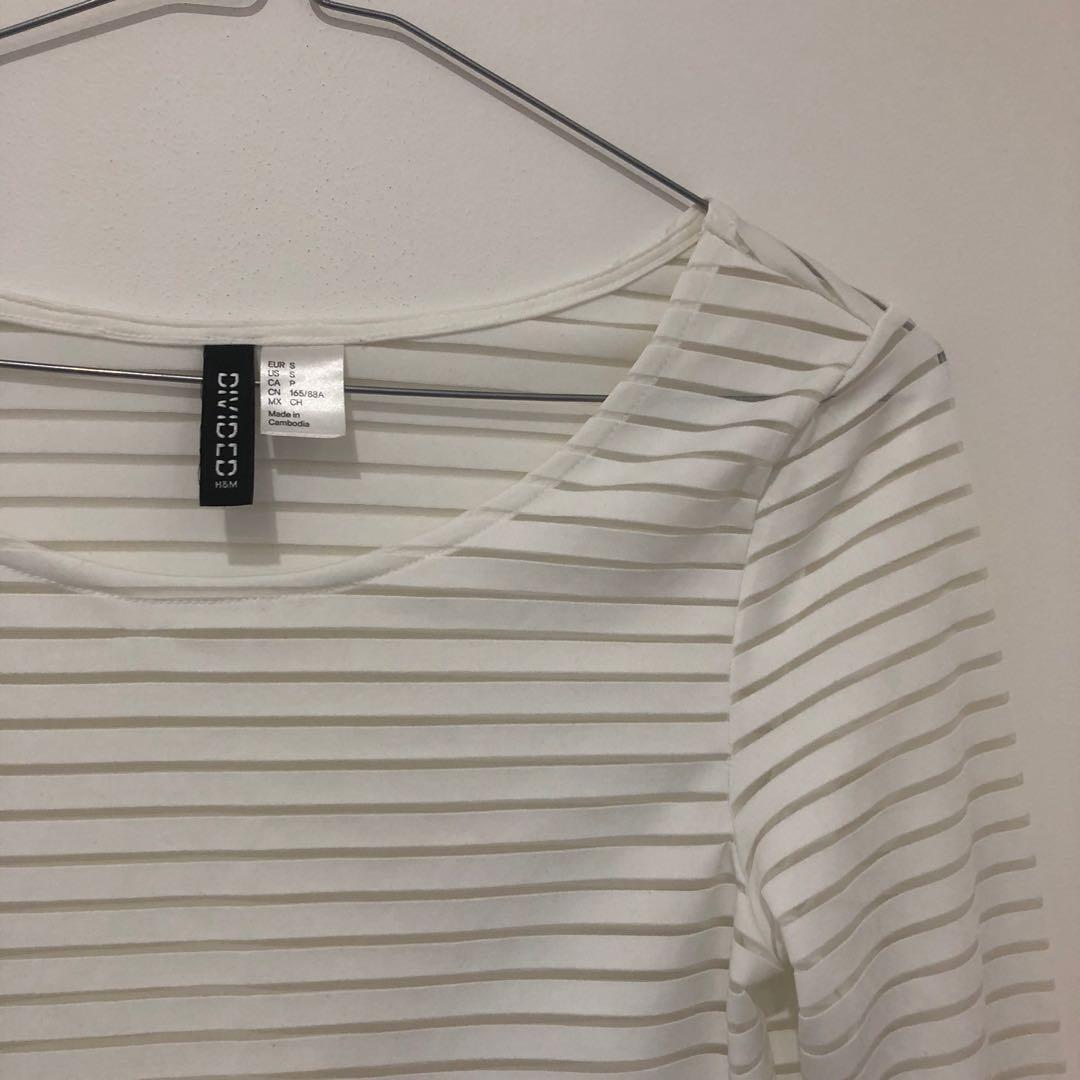 White stripe mesh crop