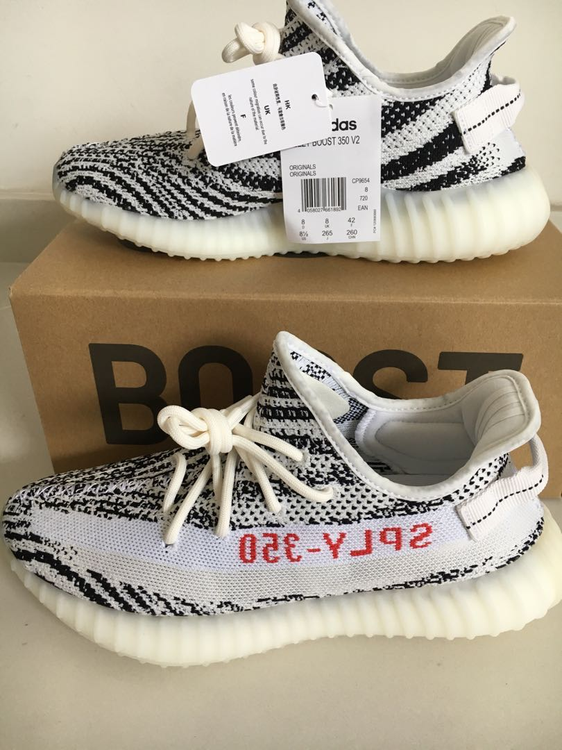 5353f5c1e Yeezy Boost 350 V2 Zebra