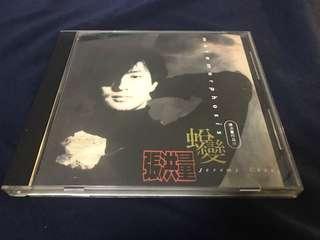(RESERVED)張洪量 蛻變 CD
