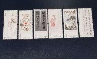 (面值 $18.6) 香港 2017 饒宗頣畫作及書法郵票