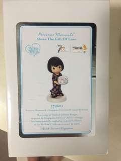 SIA precious moment figurine limited edition birthday cake