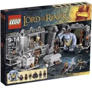 LEGO 9473 LOTR The Mines of Moria (MISB)