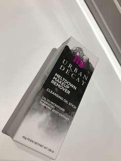 Urban Decay Makeup melter