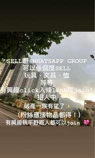 WhatsApp group for selling stuffs