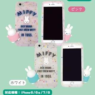 [PO] Dick Bruna Miffy Limited Style iPhone Case