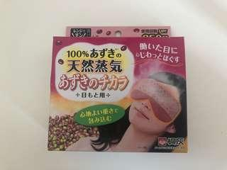 Japanese Reusable Steam Eye Pillow