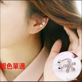 🚚 韓版🎉女簡約耳環甜美耳洞單邊