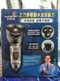 🚚 全新妙煮婦三刀頭水洗電動刮鬍刀