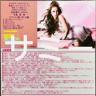 安室奈美惠 NAMIE AMURO BEST FICTION TOUR 2008-2009 FC限定 チケット 半券 公式 ファンクラブ限定