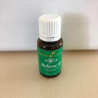 Relieve It Essential Oil - 15ml