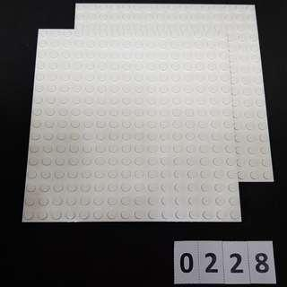LEGO *Code 0228* Assorted Parts 2 pcs (White) - NEW