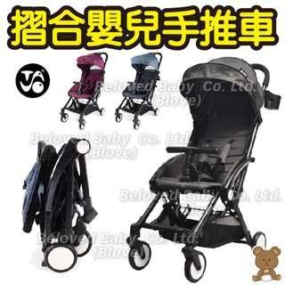 Blove 韓國 Delly & Belly Tavo 輕便BB車 Stroller 士的車 嬰兒車摺疊折疊 摺合嬰兒手推車 #TA01