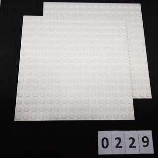 LEGO *Code 0229* Assorted Parts 2 pcs (White) - NEW