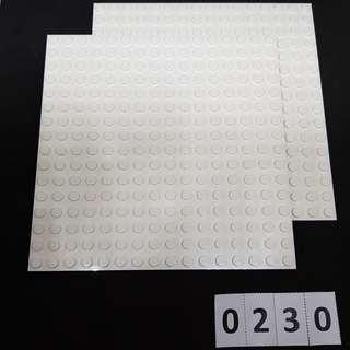 LEGO *Code 0230* Assorted Parts 2 pcs (White) - NEW