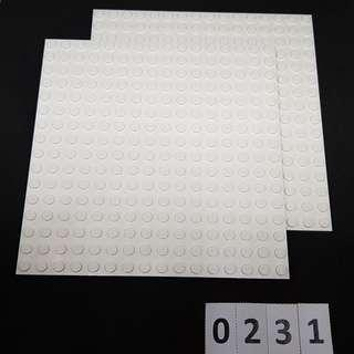 LEGO *Code 0231* Assorted Parts 2 pcs (White) - NEW