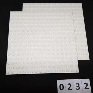 LEGO *Code 0232* Assorted Parts 2 pcs (White) - NEW
