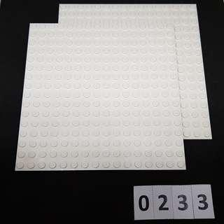 LEGO *Code 0233* Assorted Parts 2 pcs (White) - NEW