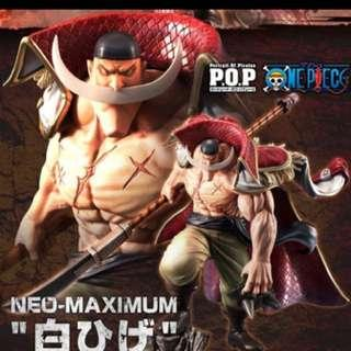 POP One Piecw Neo Maximum Whitebeard Shirohige Edward Newgate