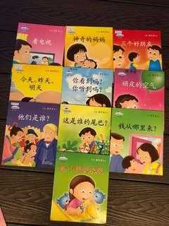 🚚 Chinese Readers - parachutes series