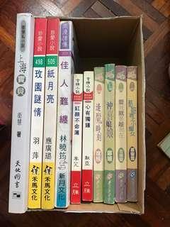 Chinese love novels