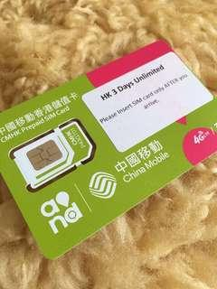 HK Hongkong 3 Days Unlimited high speed Data HK Hongkong 3 Days Unlimited high speed Data Sim Card Sim Card By China Mobile