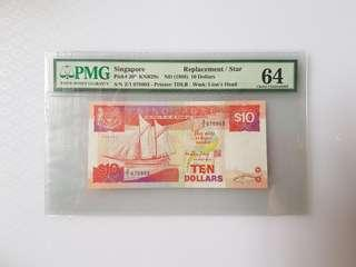 $10 Z1 Ship series Replacement Note PMG Graded 64