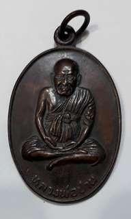 LP Pan Thai Amulet